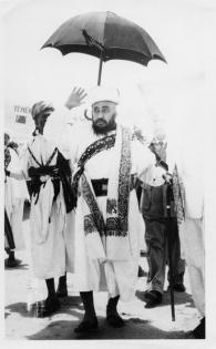 Imam Ahmad in Sanaa